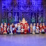 Академия Морозиков 2018-3