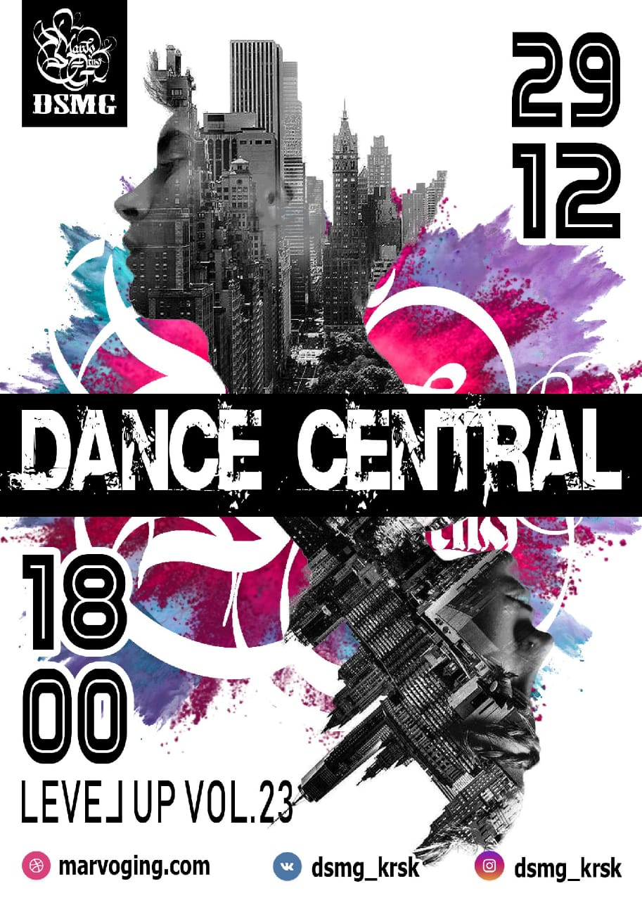 Dance central 29.12.2019