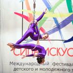tsirk-revyu5