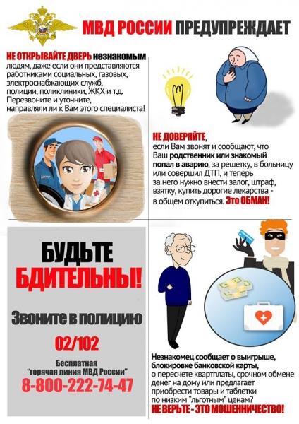 pamyatka_1_oktyabrya-800x600